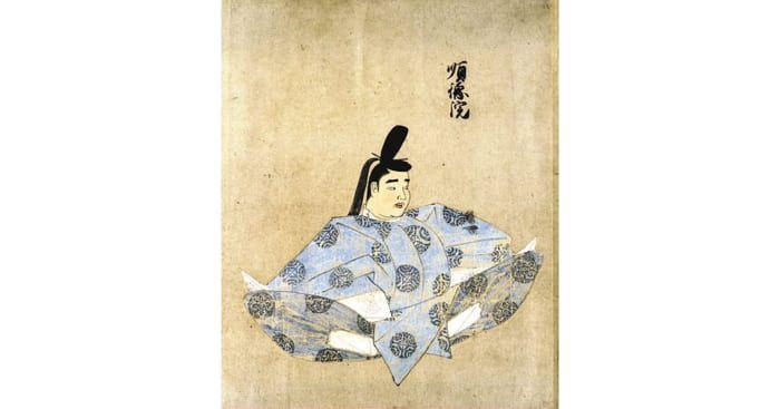 Japan's Emperor Juntoku Portrait