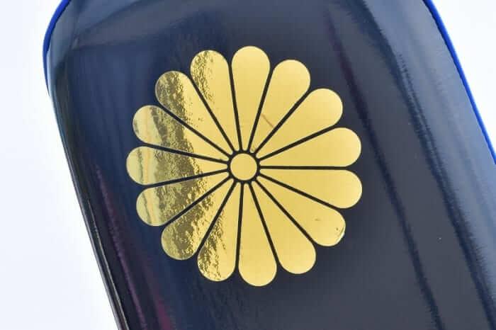 Japan's Emperor Family crest