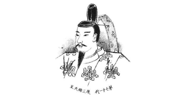 Japan's Emperor Gosanjo Portrait