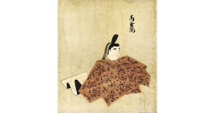 Japan's Emperor Takakura Portrait