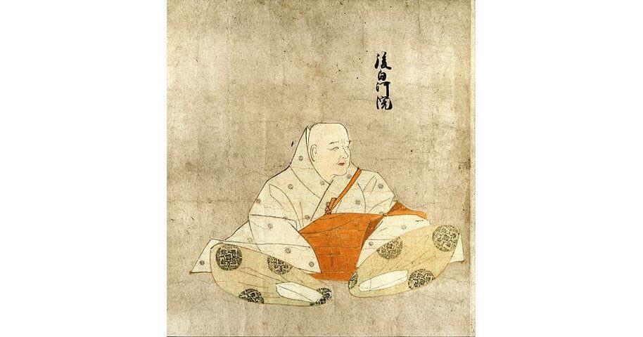 Japan's Emperor Goshirakawa Portrait
