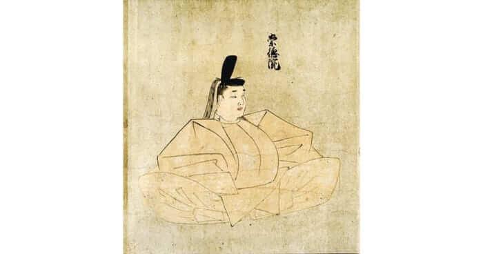 Japan's Emperor Sutoku Portrait