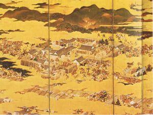 Japan's civil war Hogen no ran