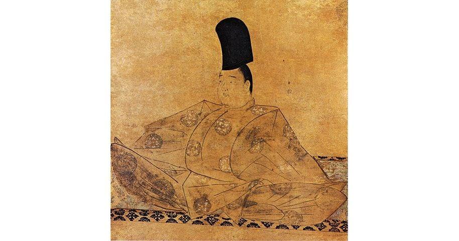 Japan's Emperor Gotoba Portrait