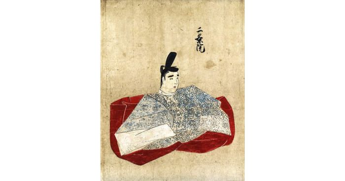 Japan's Emperor Nijo Portrait