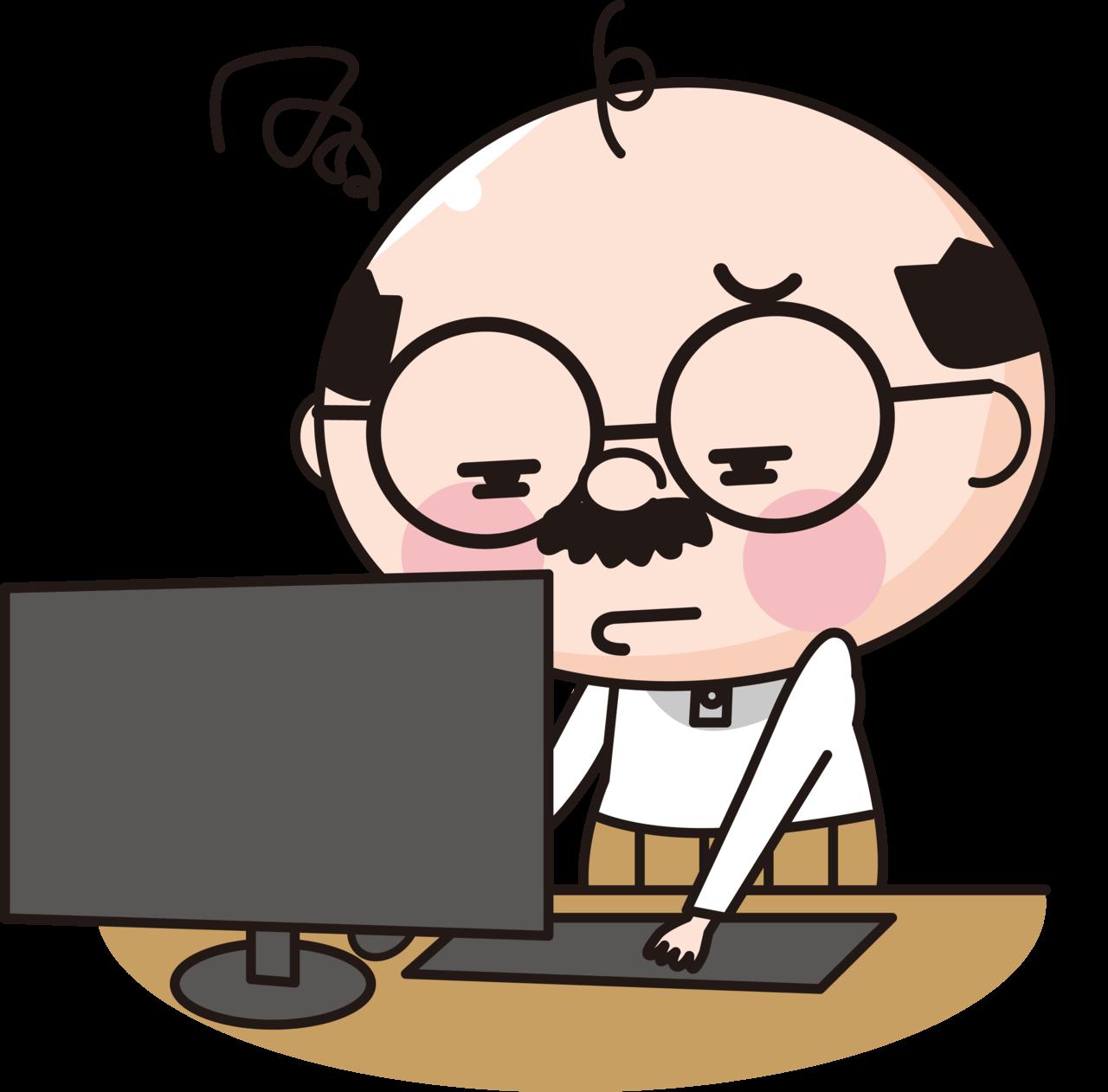 パソコンをする人。困った編