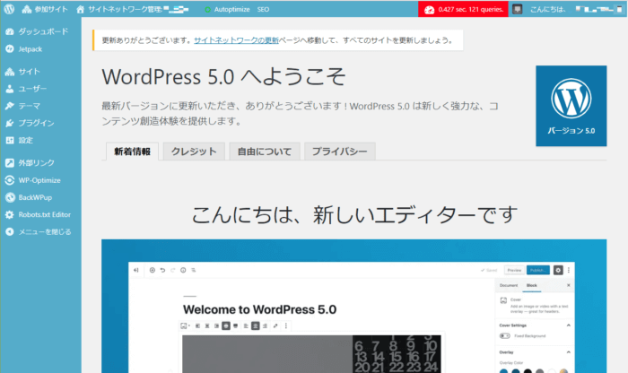 wordpress 5 image