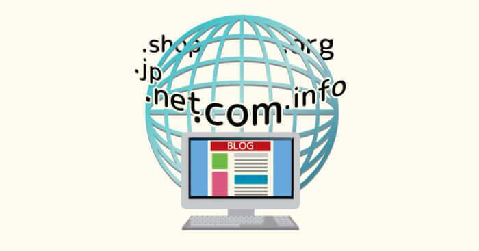 domain image