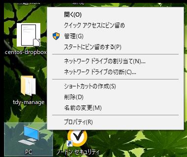 PC(旧コンピュータ)image